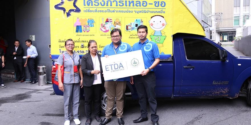 ETDA เปิดตลาดบุญ ต้อนรับปี 2562