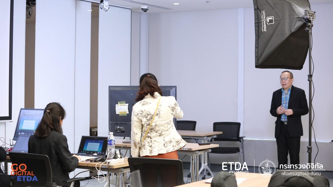ETDA จัดเต็ม 3 หลักสูตร ดันกว่า 40 หน่วยงานรัฐ ออกเอกสารอิเล็กทรอนิกส์ที่น่าเชื่อถือ