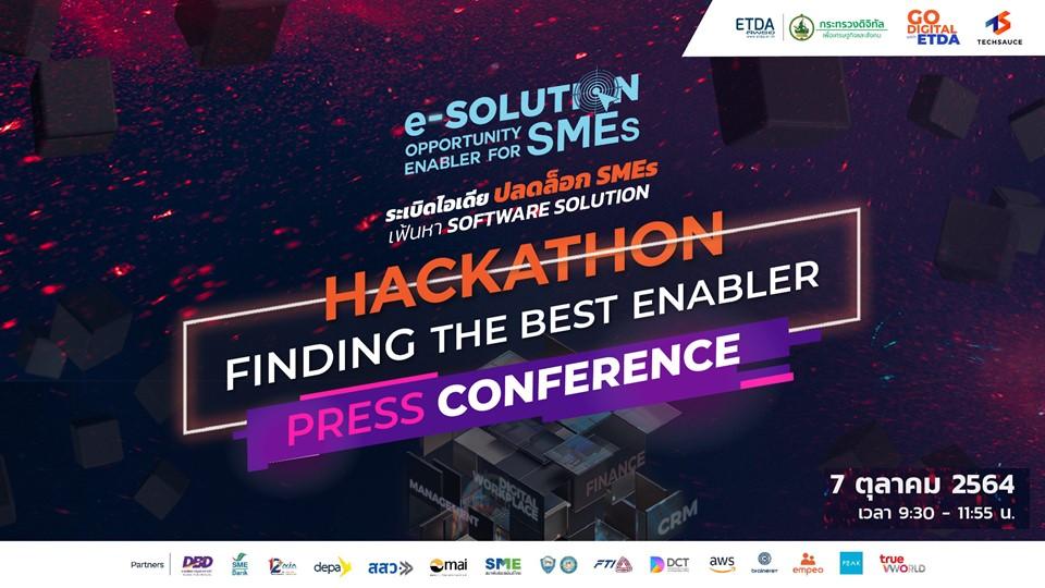 เตรียมเปิดตัว Hackathon: Finding the Best Enabler