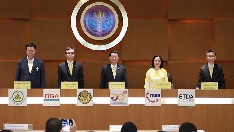 เปิดมิติใหม่การศึกษาไทย นำร่องใช้ Digital Transcript ปี '63 พร้อมดันสู่ Digital Transformation เต็มรูปแบบ