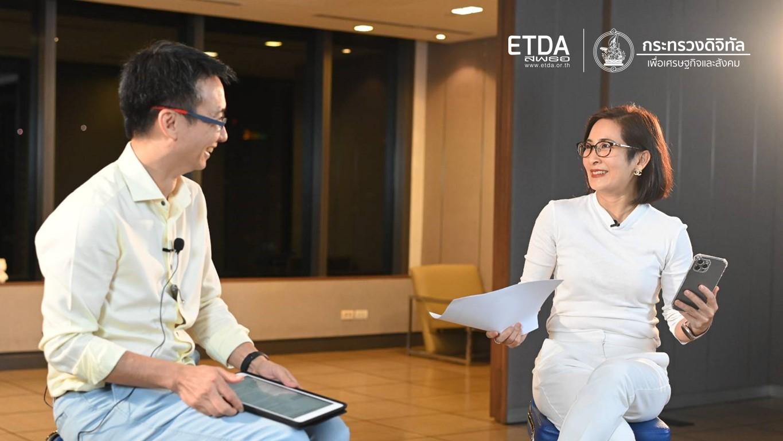 ETDA Live Ep.1: 7 คำถาม กับ e-Meeting
