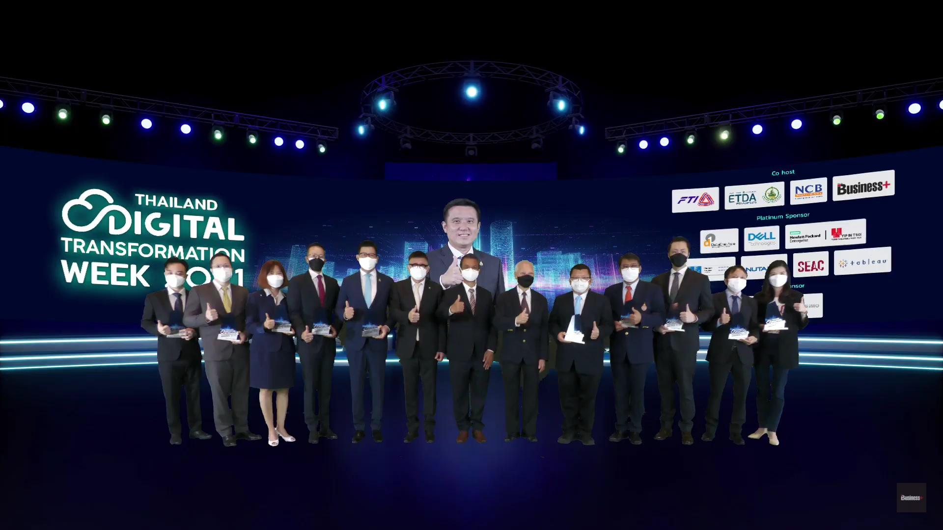 "ETDA จับมือ สภาอุตสาหกรรมฯ และ นิตยสาร Business+ จัดงาน ""THAILAND DIGITAL TRANSFORMATION WEEK 2021""  ดันธุรกิจไทย พร้อมทรานสฟอร์มสู่องค์กรดิจิทัล"