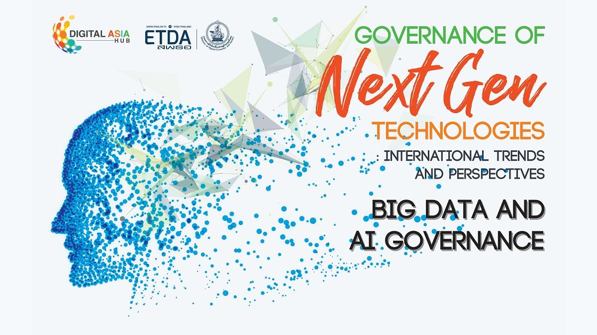 Governance of Next Gen Technologies: International Trends and Perspectives