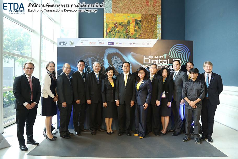 ETDA จัดงาน 1ST THAILAND DIGITAL ID SYMPOSIUM 2019 ชวนกูรูนานาชาติแชร์ไอเดีย ผลักดันดิจิทัลไอดีไทยให