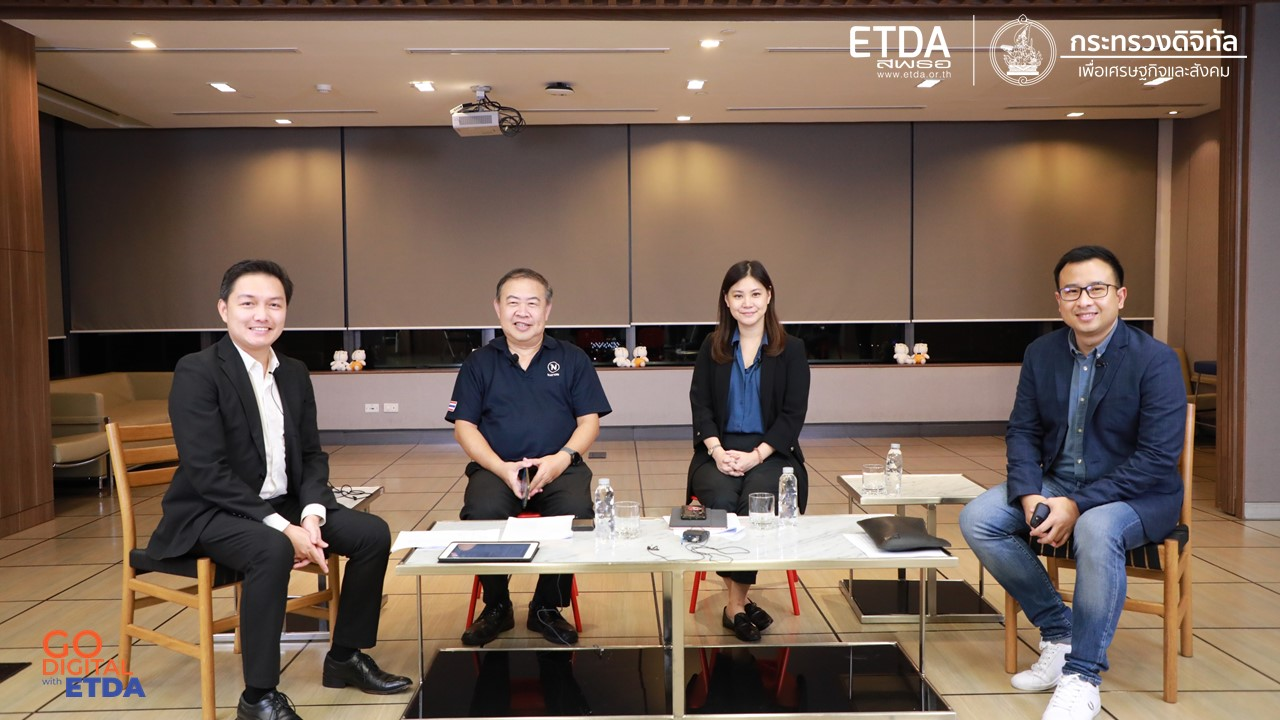 ETDA Live Ep.3: อ่านข่าว Online ใครได้ตังค์