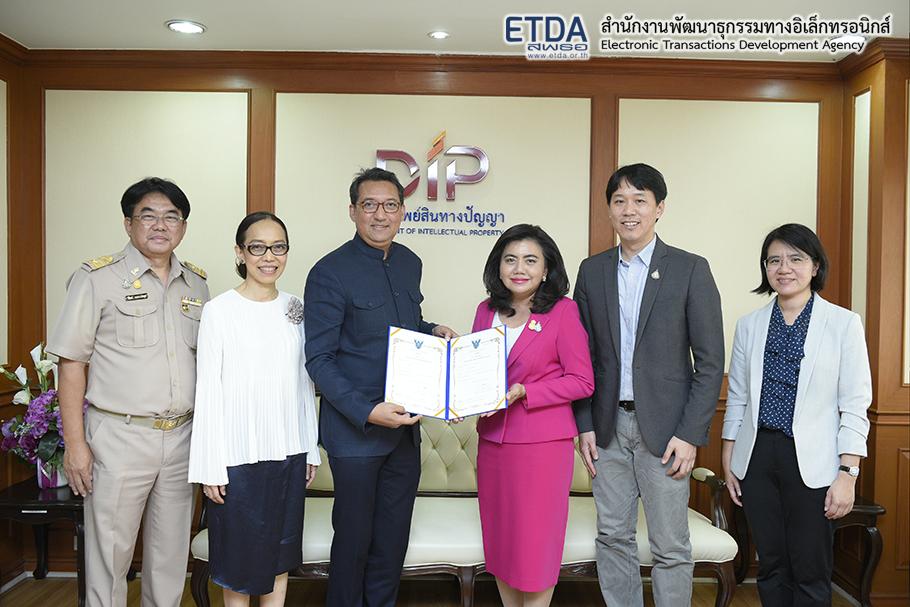 ETDA รับมอบหนังสือรับรองการแจ้งข้อมูลลิขสิทธิ์ ETDA Connect และ ETAX Invoice by TEDA