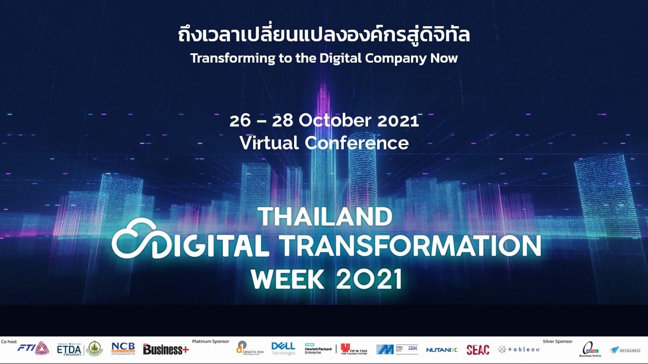 ETDA พร้อมพันธมิตร ชวนร่วมงาน Thailand Digital Transformation Week 2021